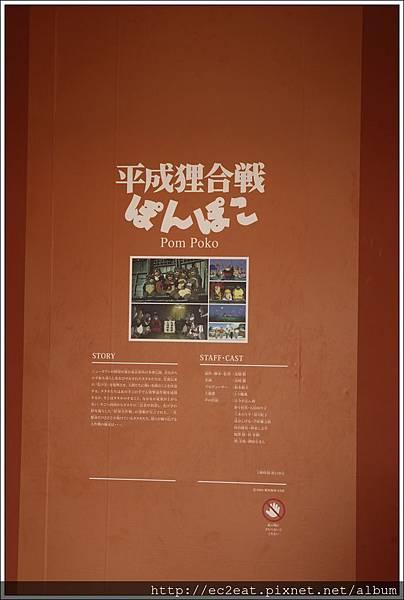 2013 10 25-IMG_6851.JPG