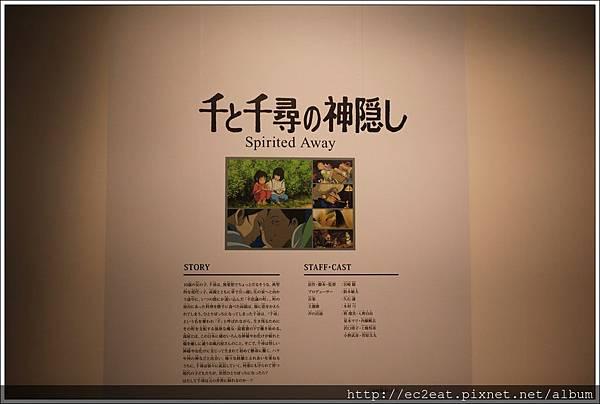 2013 10 25-IMG_6894.JPG