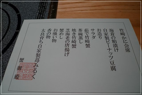 P1010381.jpg