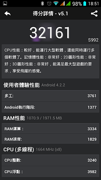 Screenshot_2014-09-23-18-51-49.png