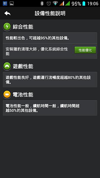 Screenshot_2014-09-23-19-06-29.png