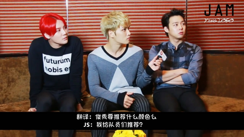 [中字]140829 JYJ - JAM Interview in Vietnam.avi_snapshot_04.20_[2014.09.01_12.22.59].jpg