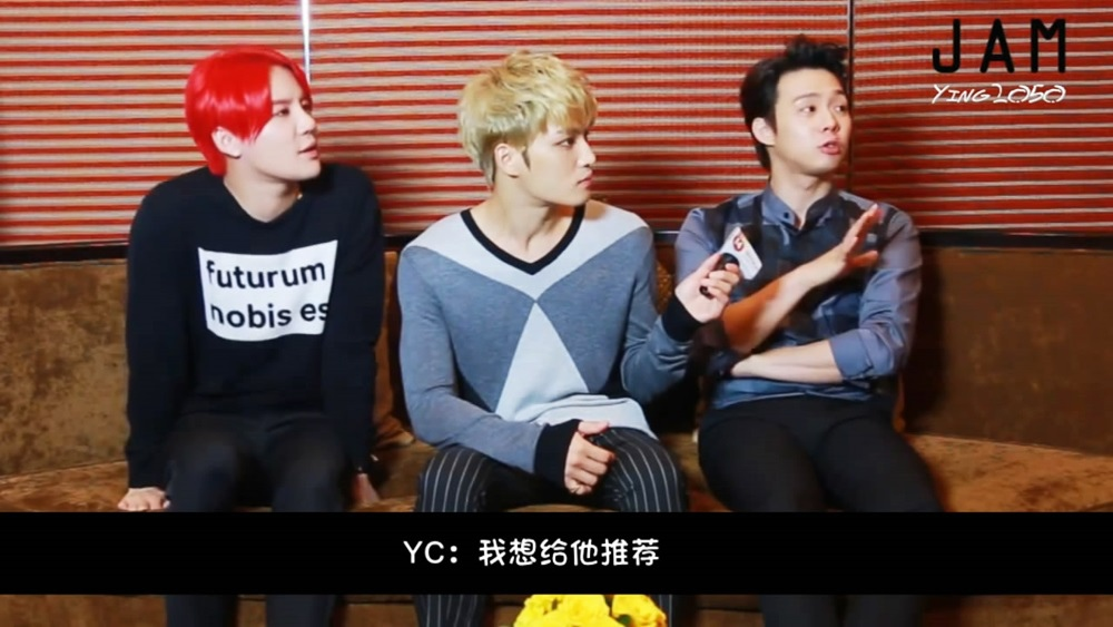 [中字]140829 JYJ - JAM Interview in Vietnam.avi_snapshot_04.20_[2014.09.01_12.23.15].jpg