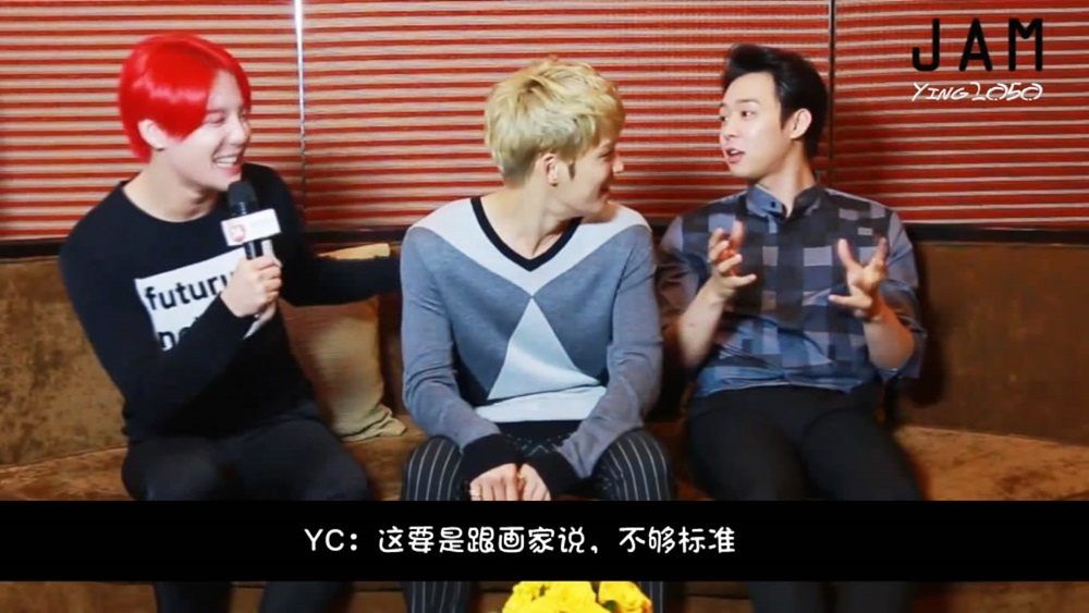 [中字]140829 JYJ - JAM Interview in Vietnam.avi_snapshot_04.21_[2014.09.01_12.26.59].jpg