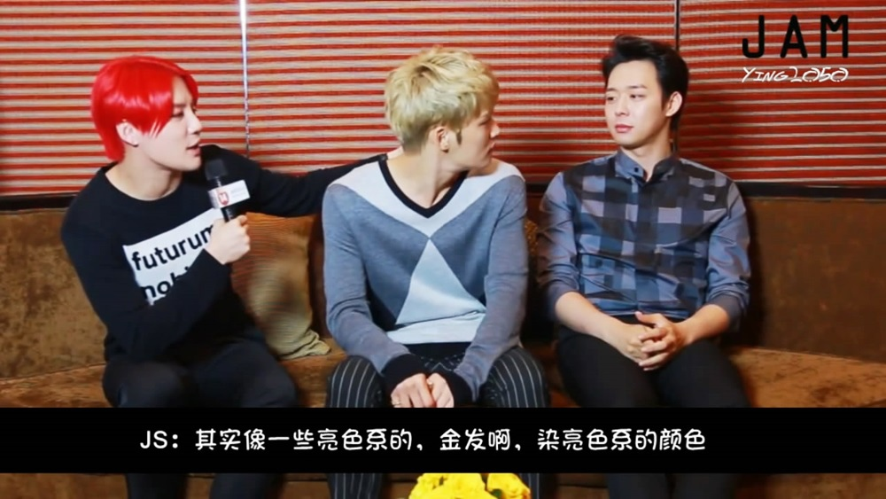[中字]140829 JYJ - JAM Interview in Vietnam.avi_snapshot_04.21_[2014.09.01_12.28.08].jpg