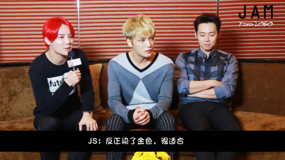 [中字]140829 JYJ - JAM Interview in Vietnam.avi_snapshot_04.21_[2014.09.01_12.29.16].jpg