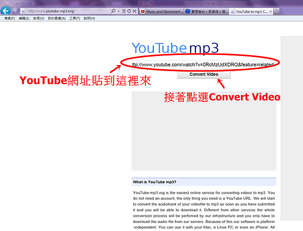 YouTube to MP3-2