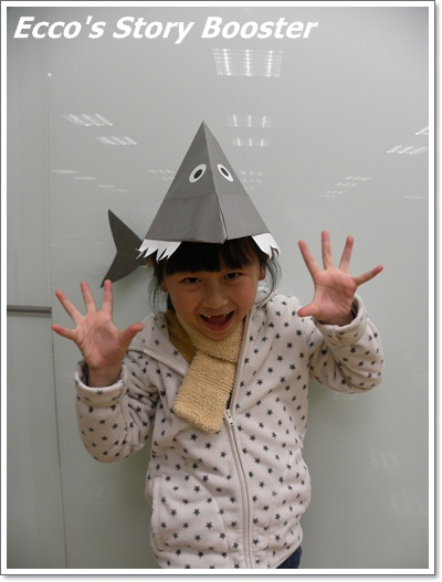 Shark Hat-4