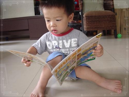 Gene reading Truck