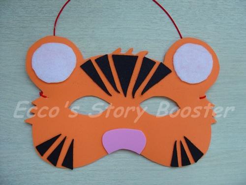 Tiger Mask (II)