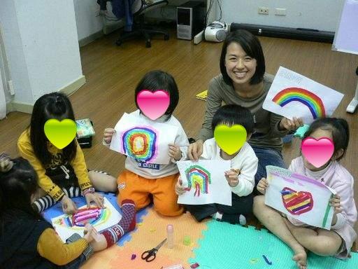 Rainbow Collage (Tissue Paper)