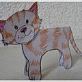 Paper Folded Cat