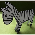 Folded Paper Zebra-1