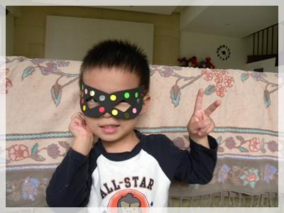 Easy Halloween Mask