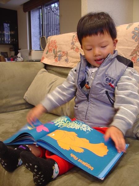 Ericson reading Blue Sea