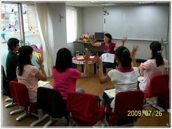 2009/07/26 workshop