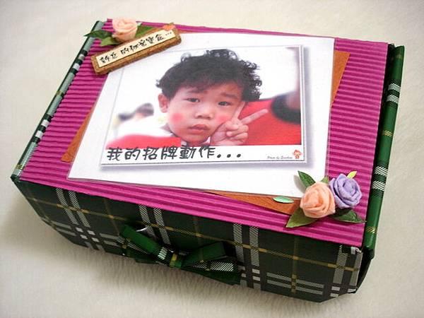 心得:盒子很難包...