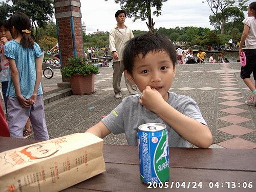 ap_F23_20081227011409719.jpg