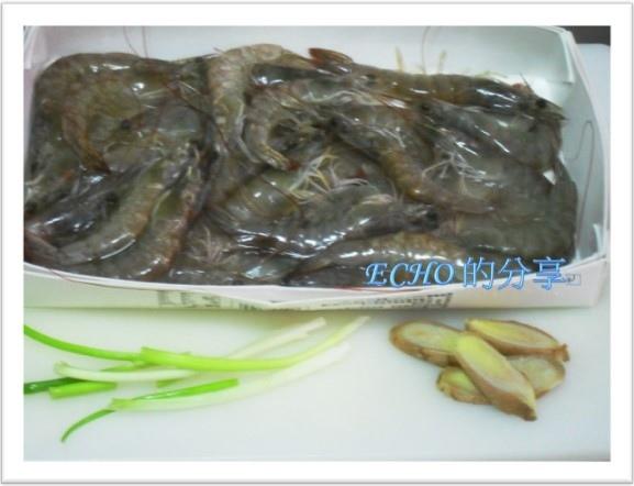 水煮鹽味蝦