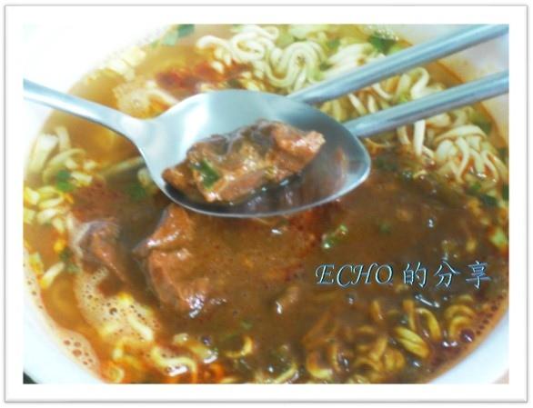 韓式麻辣牛肉麵