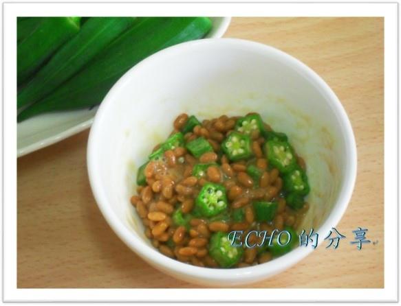 秋葵涼拌納豆