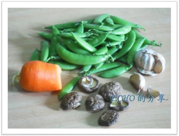 香菇炒甜豆