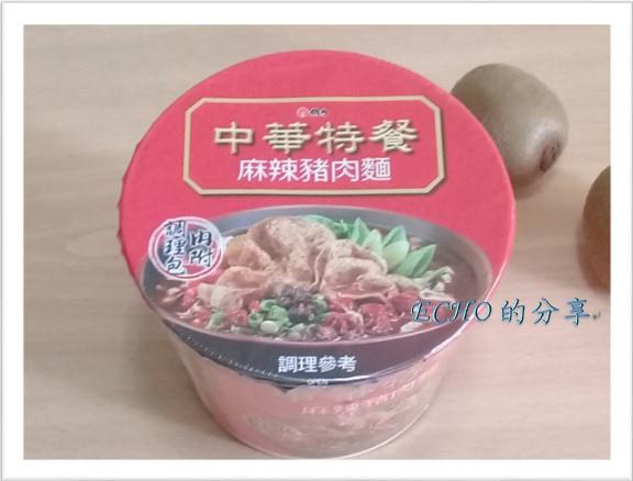 麻辣豬肉麵 泡麵