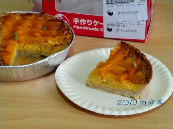 南瓜重乳酪蛋糕