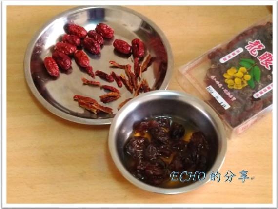 桂圓紅棗飯~電鍋簡易版