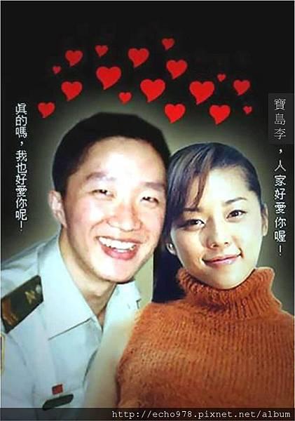 寶島李&吉岡美穗