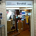 DSC_0019_10.JPG