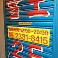 DSC_3965.JPG