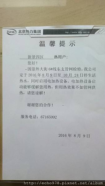 DSC_0080_1.JPG