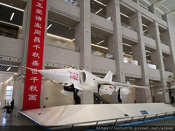 IMG_20200901_103545 中國造強-5強擊機.jpg