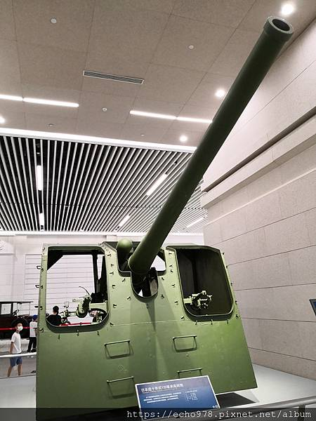 IMG_20200901_104527 日本造十年式120毫米高射炮.jpg