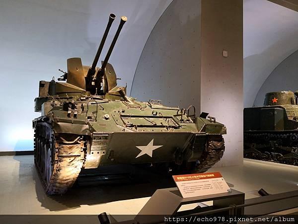 IMG_20200901_105424 美國造M19式40毫米雙管自行高射炮.jpg