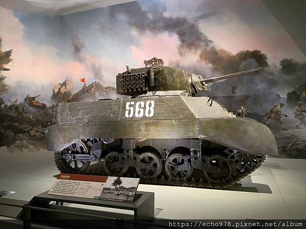 IMG_20200901_105503 功勛坦克-美國造斯M3A3斯圖亞特輕型坦克.jpg