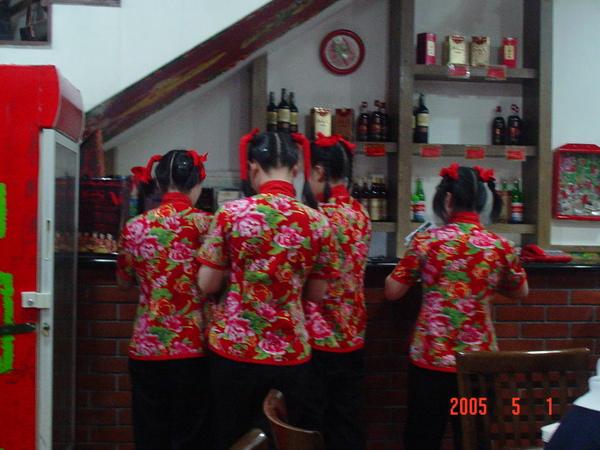 上海東北人餐廳-1.JPG