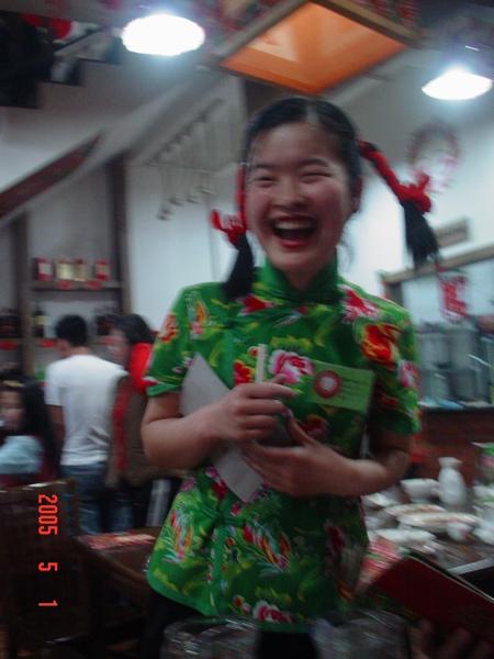 上海東北人餐廳-小紅1.JPG