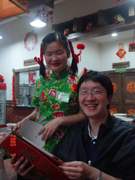 上海東北人餐廳-小紅2.JPG