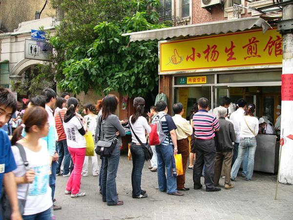 上海小吃-小楊生煎包4.JPG