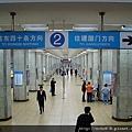 北京地鐵-2.JPG