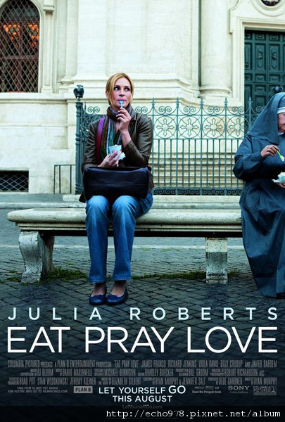 eat_pray_love_ver2.jpg