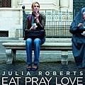 eat_pray_love_ver2.jpg