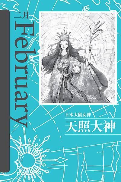 1001_2018魔法手帳_頁面_019-2.jpg