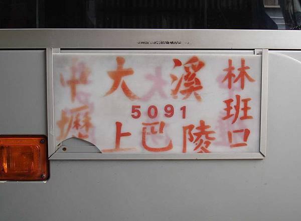 DSC01599a.JPG
