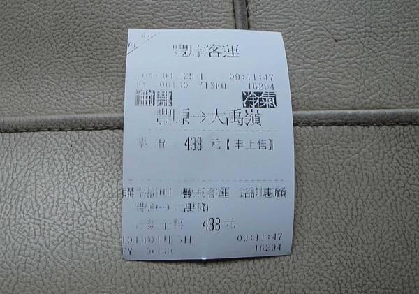 DSC08675a.JPG