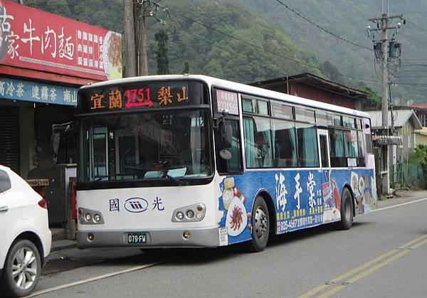 DSC08576a.JPG