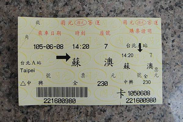 DSC01590a.JPG