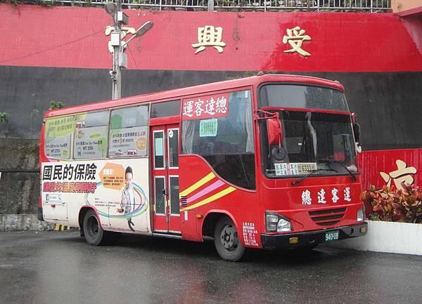 DSC05960a.JPG